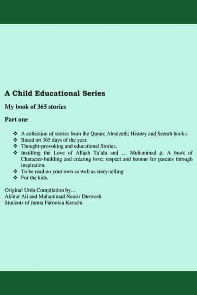 A Child Educational Series