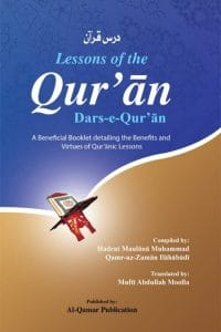 Lessons Of The Quraan