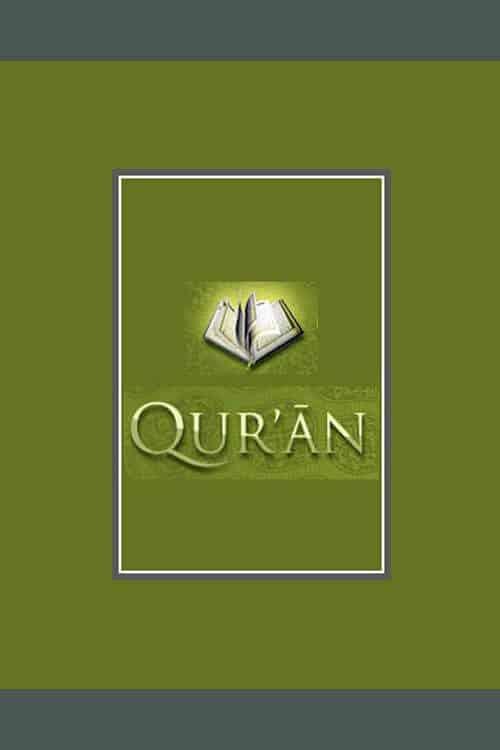 Quran in 34 Languages