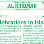 Celebrations In Islam (Easter)