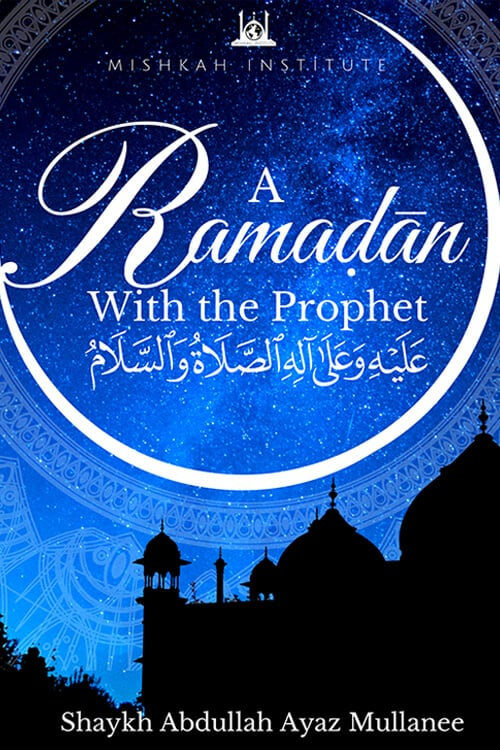A Ramadan With the Prophet