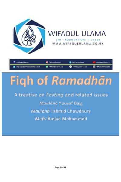 Fiqh of Ramadhan