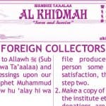 Foreign Collectors