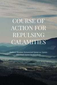 Course of Action for Repulsing Calamities